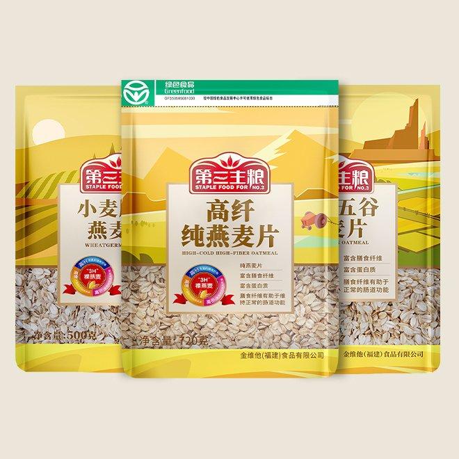 高纤田园风燕麦片720g、500g 包
