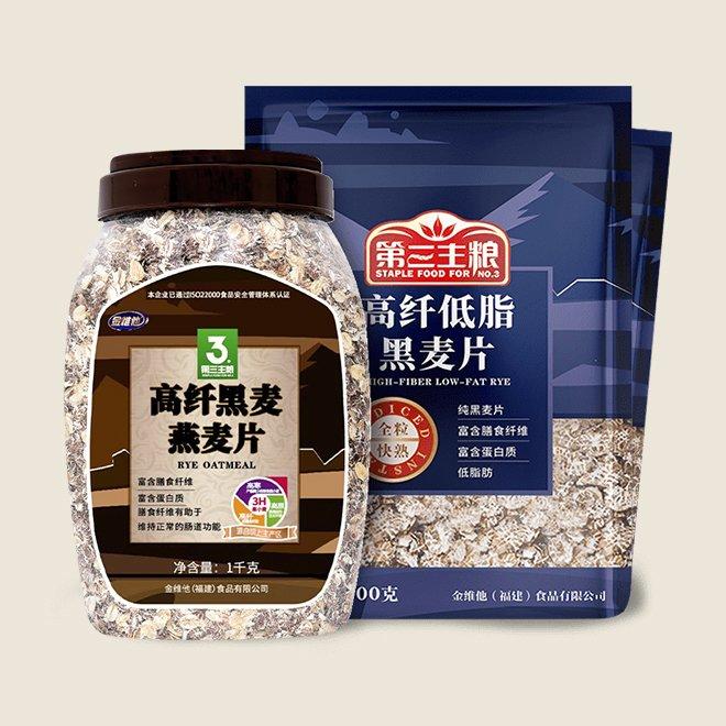 高纤低脂黑麦片 500g/包  1000g/罐